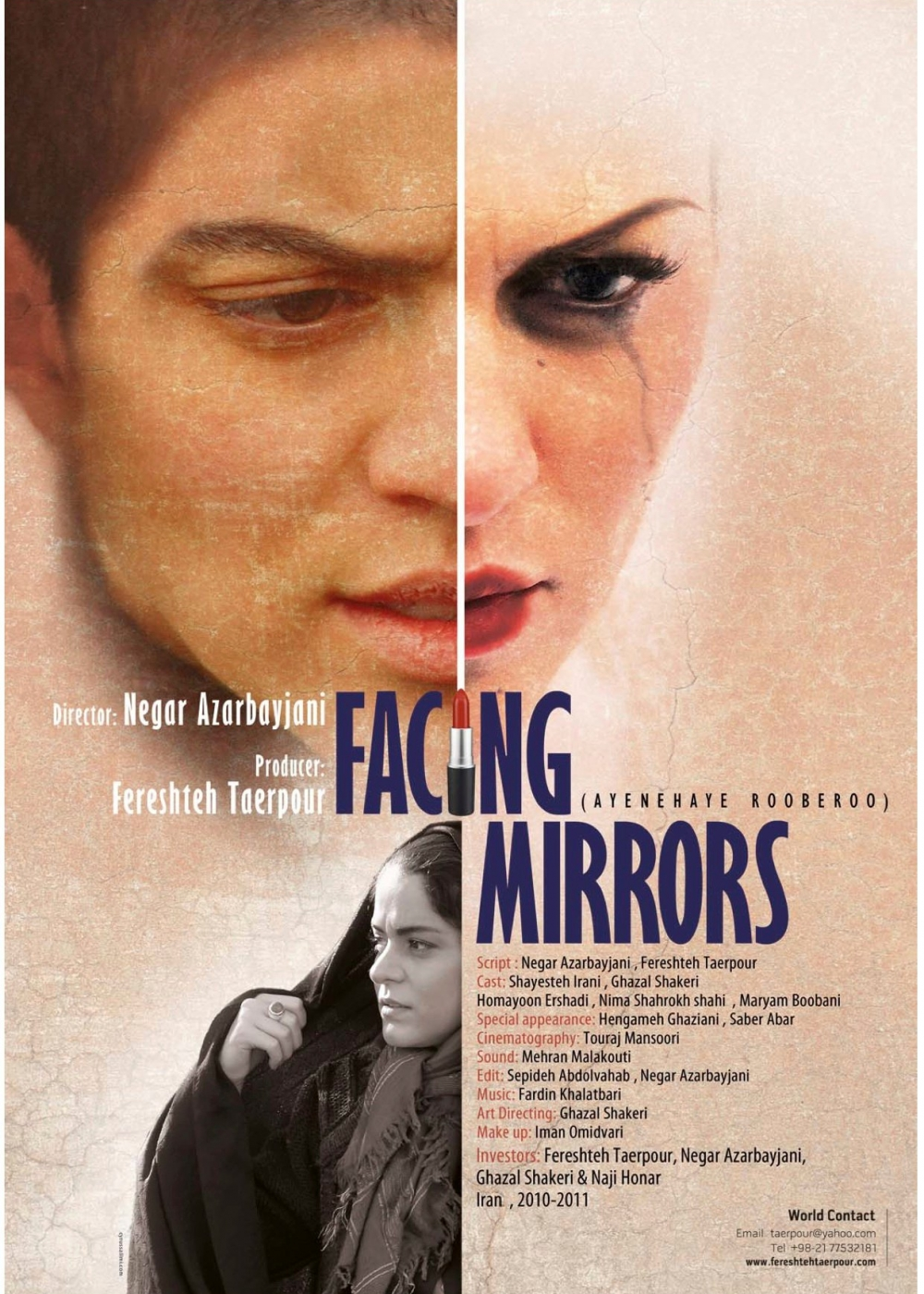 Iranische Film