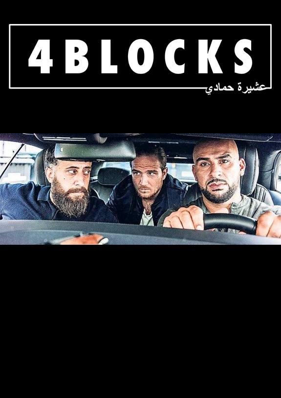 4 Blocks Imdb