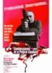 Cover: Das Geständnis eines Polizeikommissars vor dem Staatsanwalt der Republik (1971)