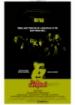 Cover: Hexensabbat (1977)