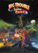 Cover: Big Trouble in Little China (1986)
