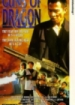 Cover: Guns of Dragon (1993)