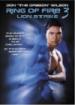 Cover: Lion Strike - Die Faust des Löwen (1994)