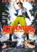 Cover: Ace Ventura - Jetzt wird's wild (1995)