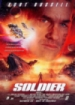 Cover: Star Force Soldier (1998)