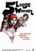 Cover: Five Loose Women (1974)