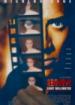 Cover: 8mm: Acht Millimeter (1999)