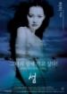 Cover: Seom - Die Insel (2000)
