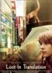 Cover: Lost in Translation - Zwischen den Welten (2003)