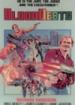Cover: Ninja Jäger (1985)