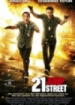 Cover: 21 Jump Street (2012)