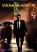 Cover: Vengeance - Mörder unter sich (2009)