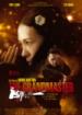 Cover: The Grandmaster (2013)