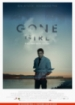 Cover: Gone Girl - Das perfekte Opfer (2014)
