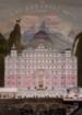 Cover: Grand Budapest Hotel (2014)