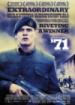 Cover: '71: Hinter feindlichen Linien (2014)