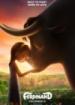 Cover: Ferdinand: Geht STIERisch ab! (2017)