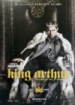 Cover: King Arthur: Legend of the Sword (2017)