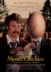 Cover: Men & Chicken (2015)