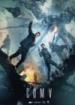 Cover: Coma (2019)