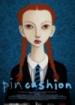 Cover: Pin Cushion (2017)