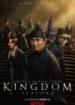 Cover: Kingdom (2019)