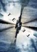 Cover: Tenet (2020)